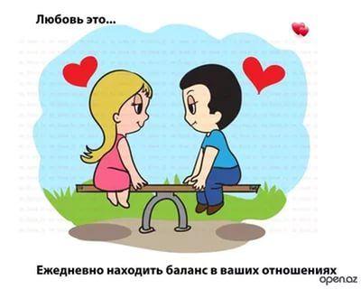 картинки лав из в хорошем качестве для печати: 20 тыс изображений найдено в Яндекс.Картинках