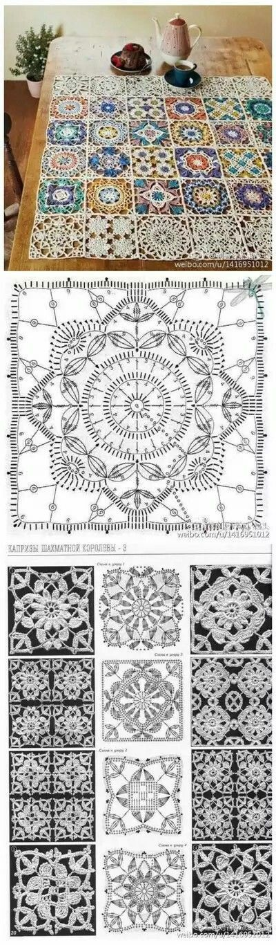 beside crochet: مفارش كروشية م