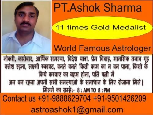 world famous astrologer in india +919888629704 - Burlington, United States of America - United States Free Classified Ads Online   Community Classifieds   DewaList