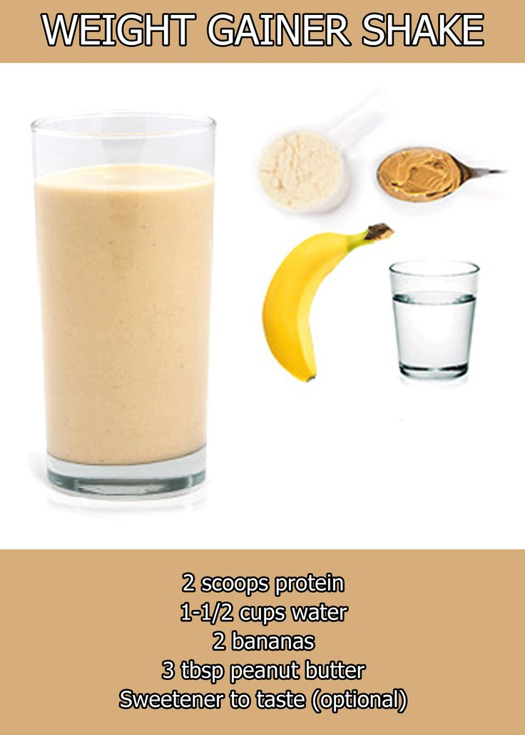 Peanut Butter and Banana Mass Gainer Protein Powder Shake Recipe How to make protein shakes? #protein_shakes_recipes #protein_shake #protein_snacks #protein_powder_recipes #protein_powder_shakes #protein_shakes_to_gain_muscle #how_to_make_protein_shake