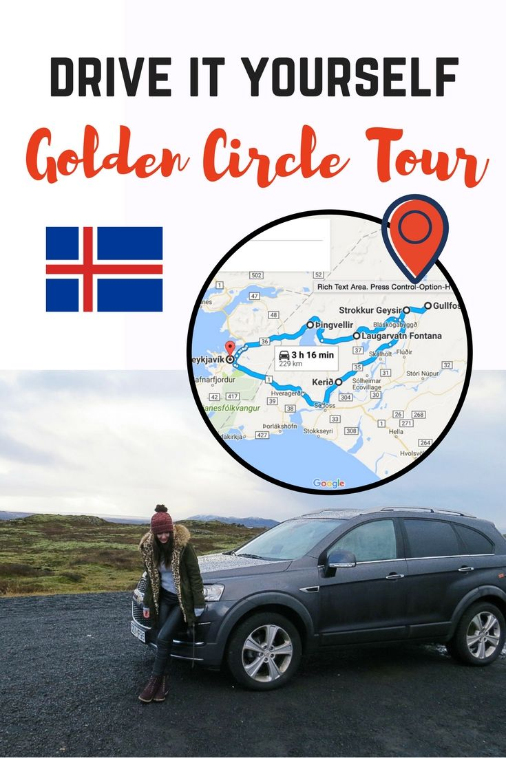 Golden Circle Tour Iceland Self-Drive, route, map, itinerary