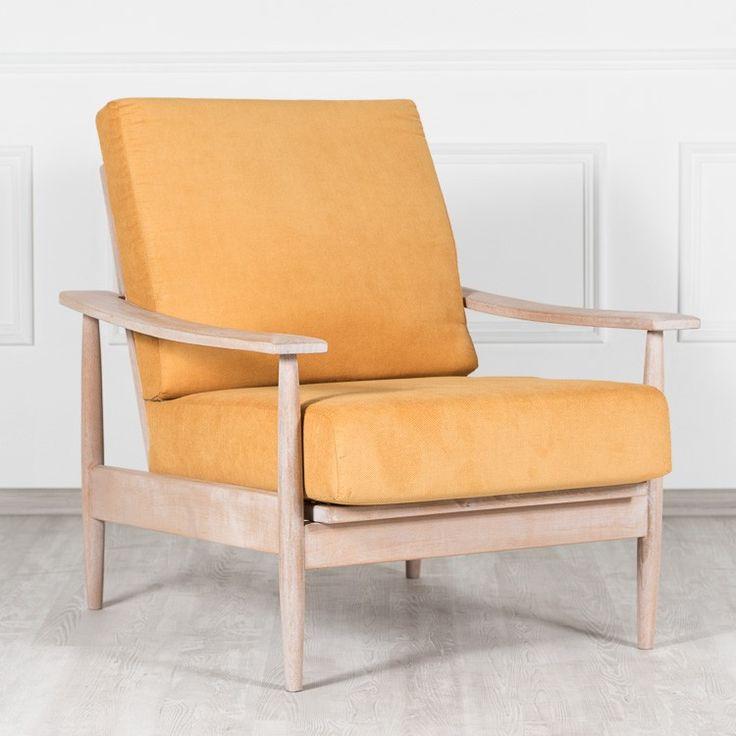 Kappi кресло - Кресла - Диваны и Кресла My Little France