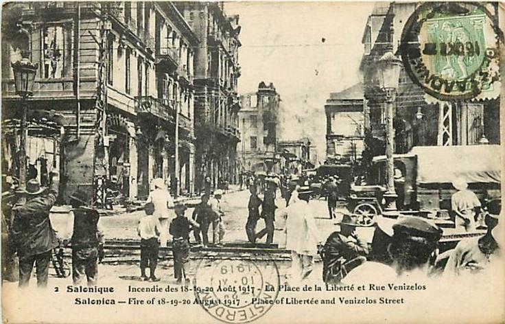 Greece, Salonique, Salonica, Venizelos Street, August 1917 Fire, Stamp | eBay