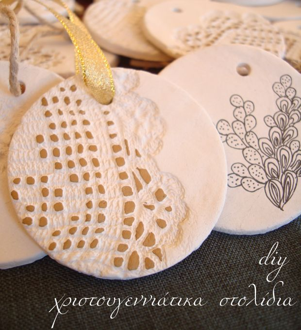 diy Christmas ornaments- Δαντέλα & πηλός: diy Χριστουγεννιάτικα στολίδια