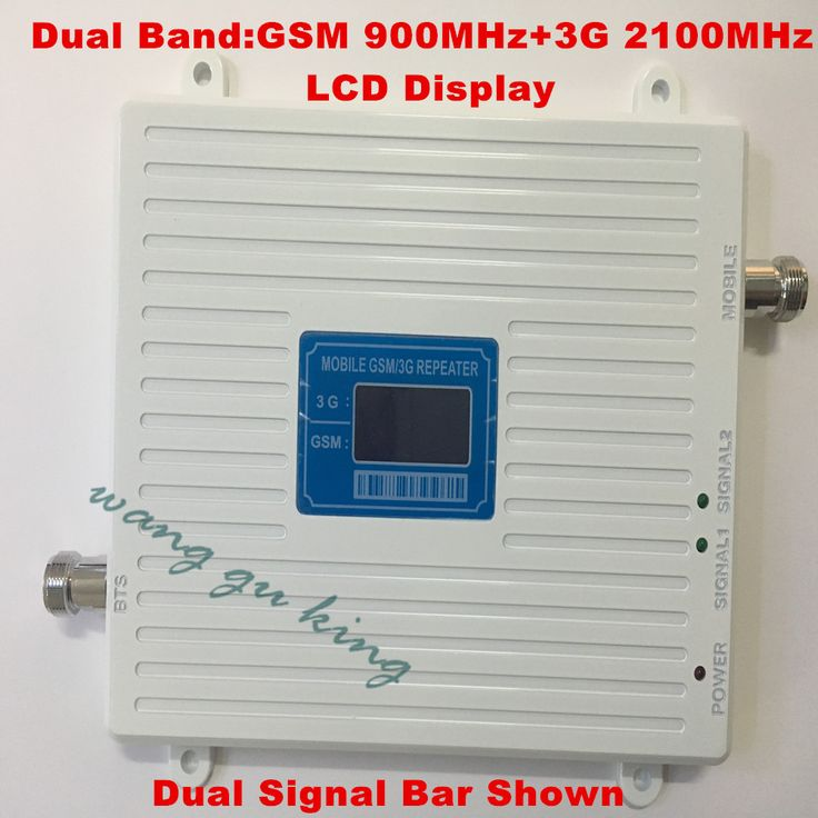 LCD Display !!! Dual Band GSM 900Mhz W-CDMA 2100MHz 3G Mobile Phone Signal Booster 2G 3G GSM Celular Signal Repeater Amplifier #Affiliate