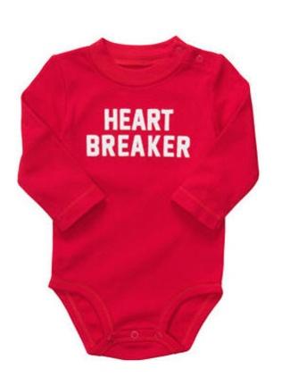 Heart Breaker Onesie.