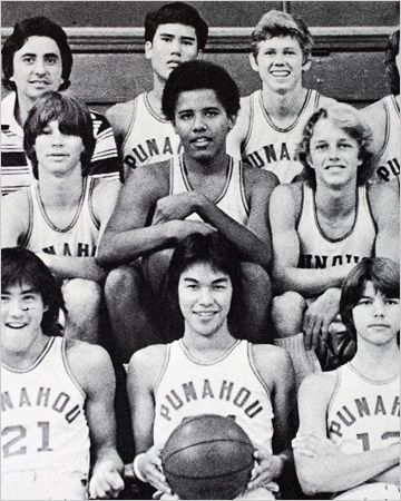 Kinda Fair And Unbalanced News: We have uncovered a picture of Obama as the leader of a vicious Hawaiian youth gang called the Basketball Team.