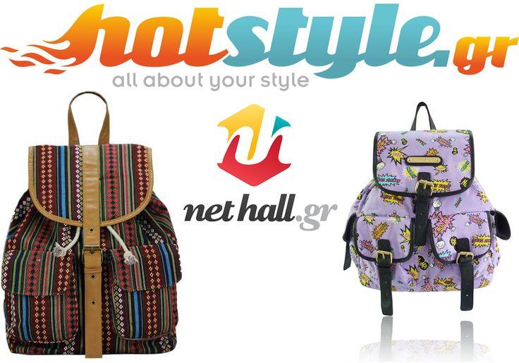 Το Hotstyle.gr σε συνεργασία με το Nethall.gr σας δίνουν τη δυνατότητα να κερδίσετε 2 υπέροχα γυναικεία σακίδια πλάτης!