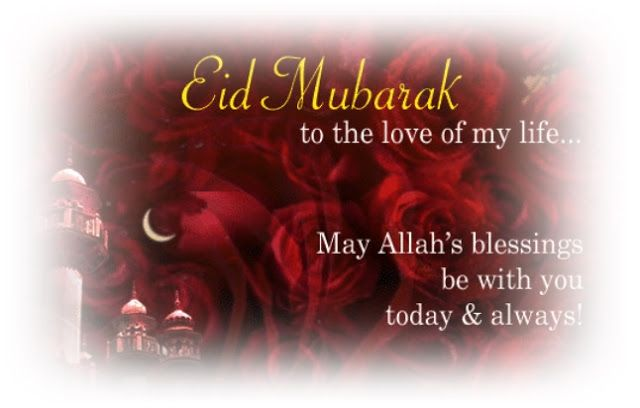 Latest EID Mubarak Messages,SMS,Whats app status and HD wallpapers | Whatsapp Messages
