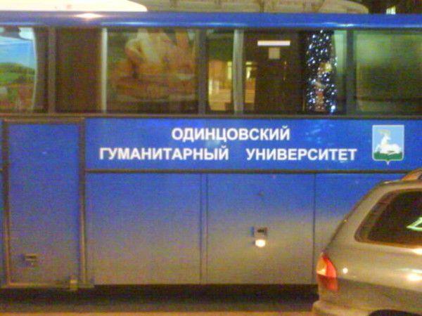 WHITE Technologies 2033: Откуда привозят путинских уёбков