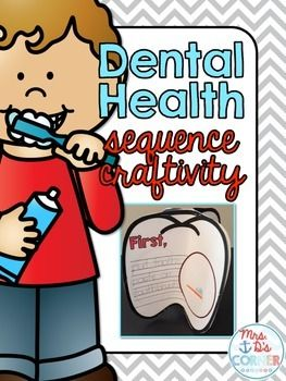 February is Dental Health Awareness Month. Celebrate during February and meet the needs of all of your students with this set of 2 differentiated sequencing craftivities. What do I get?- 2 options for the craftivities (as shown on the cover page, or make a mini booklet with the cover page included).- There are 7 different page options for your students: Clip art pictures to sequence, draw a picture instead of writing, different types of lines for students who can write, and a mix of lines…