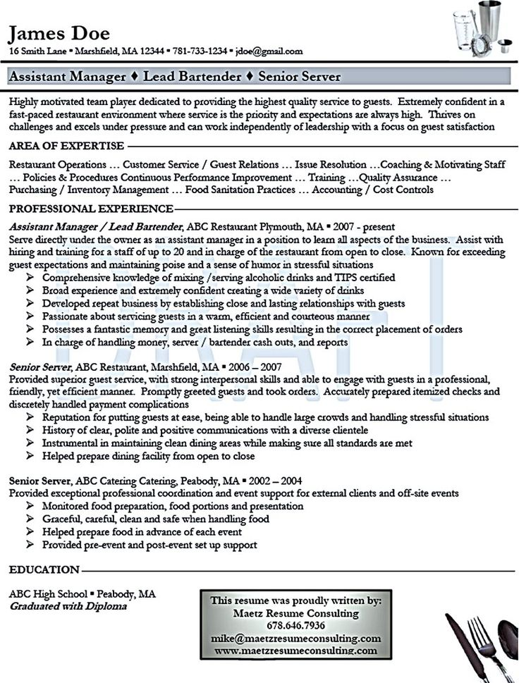 list of bartender duties for resume 28 images sle