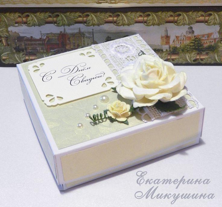 Коробочка для денежного свадебного подарка