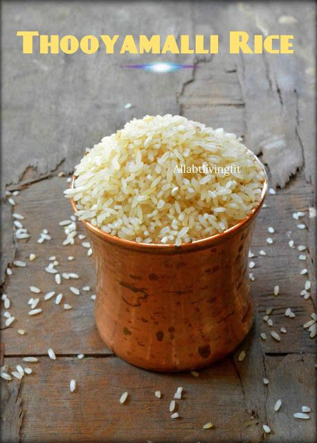One of the indigenous rice variety of TamilNadu, Thooyamalli Rice which lost its importance after green revolution. Click on the pic to know more about this rice.
