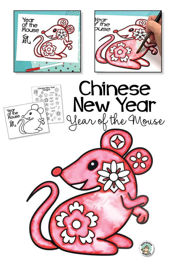 Chinese New Year Drawing Year Of The Mouse Rat Art Activity