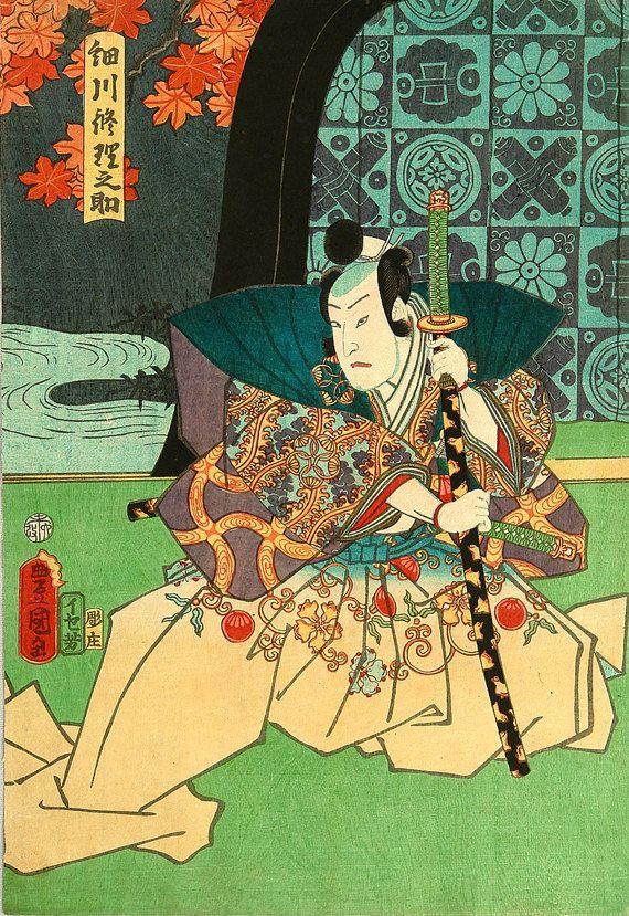 Japanese samurai swordsman art prints, posters, paintings, woodblock prints reproductions, Samurai with a katana sword by Utagawa Kunisada