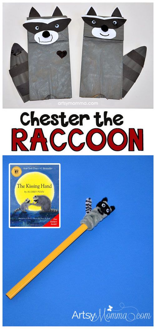 The Kissing Hand Chester Puppet & Pencil Topper Craft
