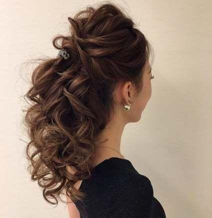 56+ Trendy Bridal Hair Half to Vintage Romantic Hairstyles - Bridal