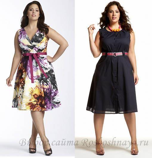 Платье ниже колена для полных