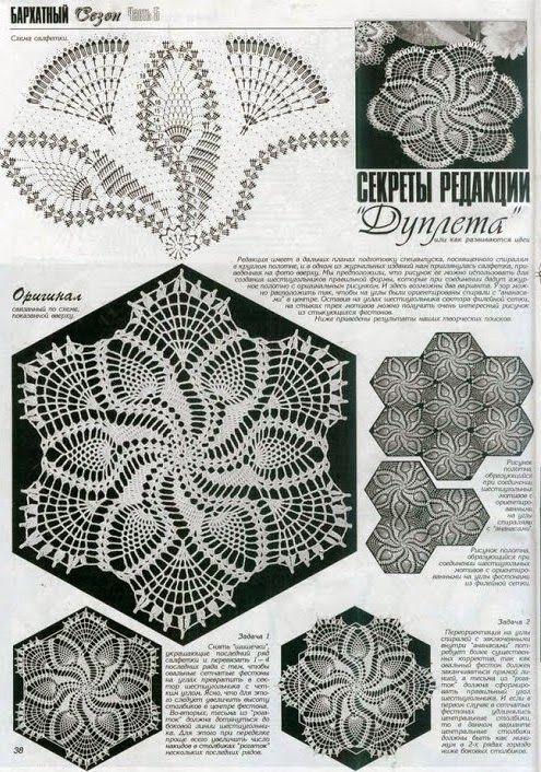 Kira scheme crochet: Scheme crochet no. 6
