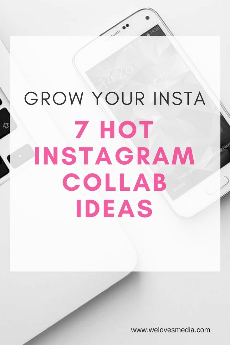 How to grow your Instagram account fast! 7 hot social media collaboration  strategies to simply turn your account into a business.