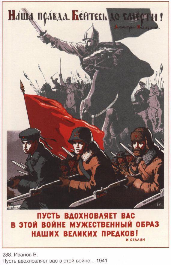 USSR poster Lenin Soviet union Propaganda 489 by SovietPoster