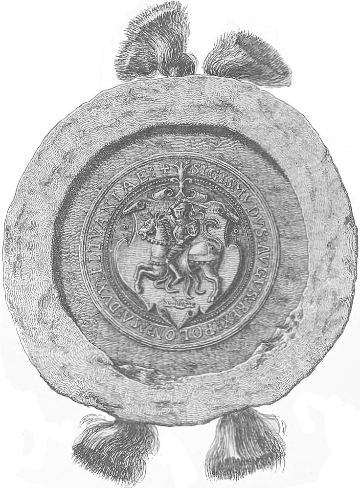 Пячатка Жыгімонта Старога з Пагоняй (1539). Stamp of Žygimont Stary - ruler of the Grand Duchy of Lithuania.