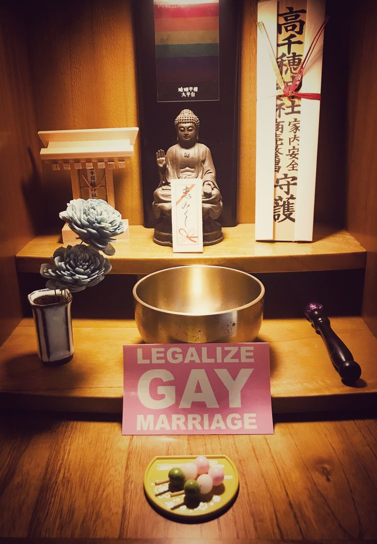 TAIWAN TO LEAGALIZE SAME-SEX MARRIAGE, FIRST IN ASIA|