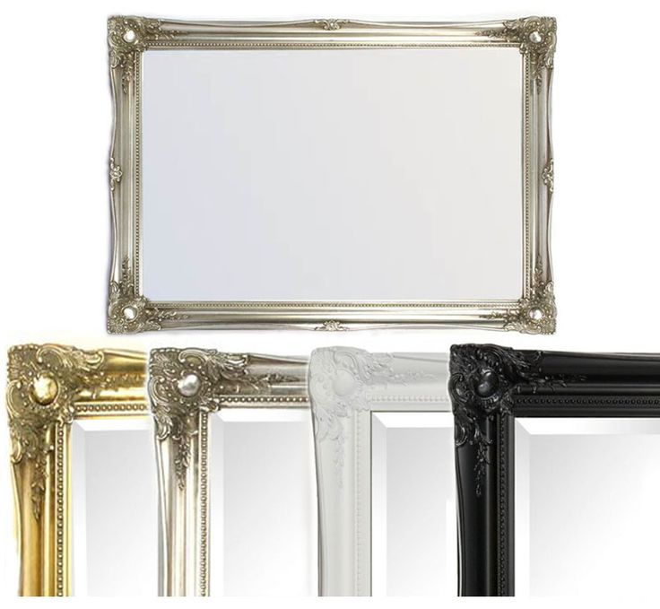 A French Ornate Mirror Silver - 8 Sizes Available!