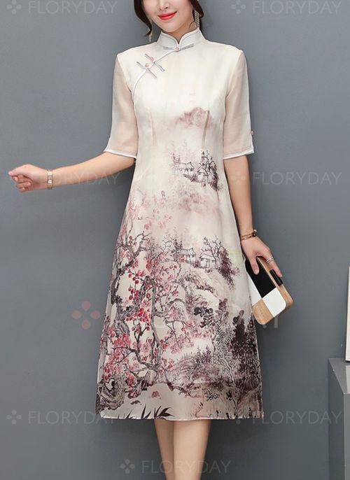 Dress - $53.75 - Rayon Floral Half Sleeve Knee-Length Dresses (1955225091)