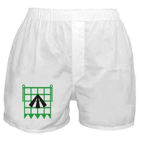 Boxer Shorts on CafePress.com