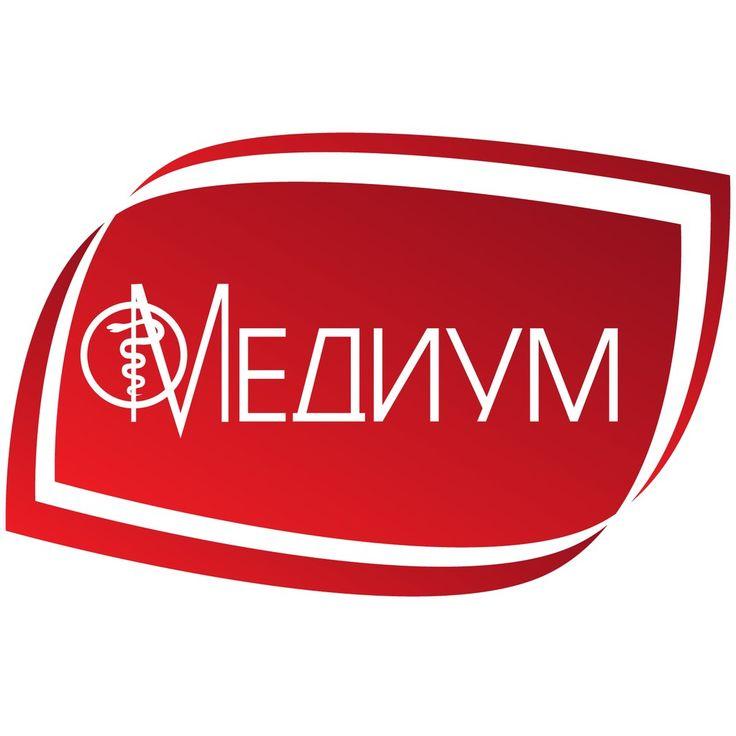"""Многопрофильная клиника """"Медиум"""""""
