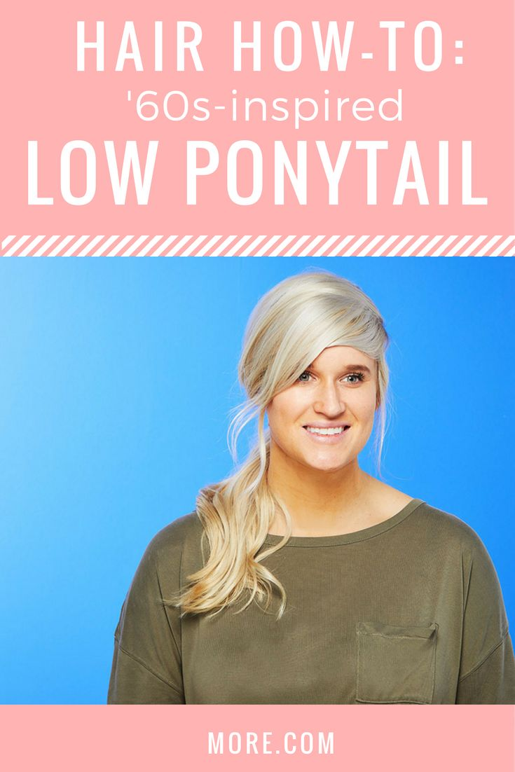 Follow this easy, trendy hair tutorial to get a glamorous deep side part and low ponytail for a touch of 1960s style.