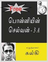 Ponniyin Selvan - 3A - Tamil eBook
