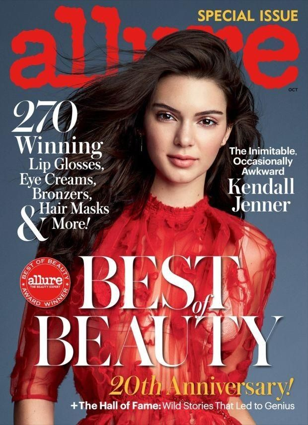 Kendall Jenner by Patrick Demarchelier For Allure Magazine October 2016 Cover