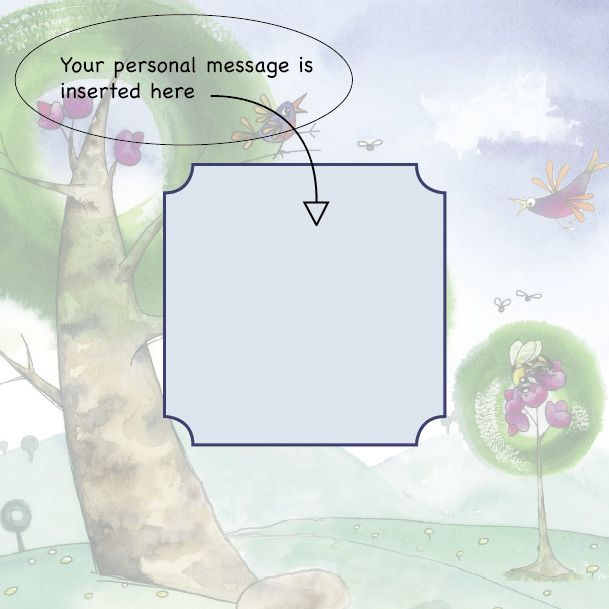 Your message is entered here, making it a personal gift