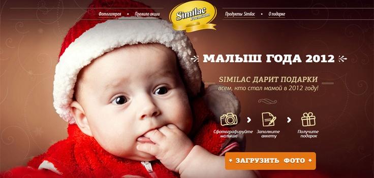 http://baby2012.ru/photos