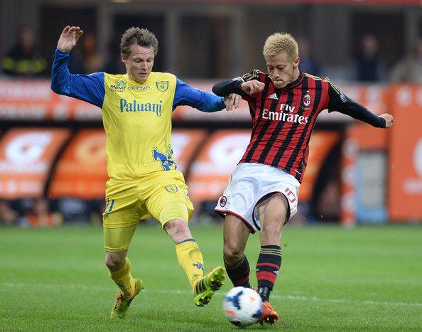 Chievo Verona v AC milan Betting Preview #ACMilan #Chievo #Football #Gambling #SerieA