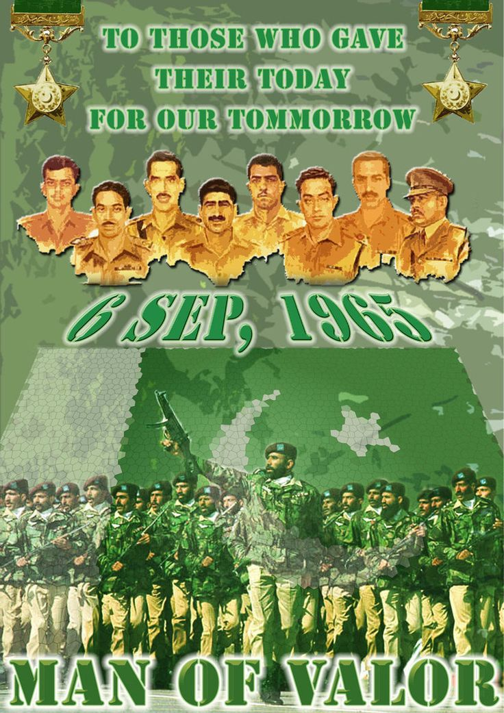 Pakistan Defence day of Pakistan.
