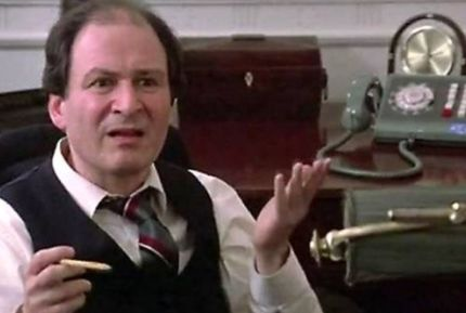 Actor David Margulies, the Mayor in 'Ghostbusters,' Dies at 78  Read more: http://forward.com/the-assimilator/329649/actor-david-margulies-the-mayor-in-ghostbusters-dies-at-78/#ixzz3x9JPXne8