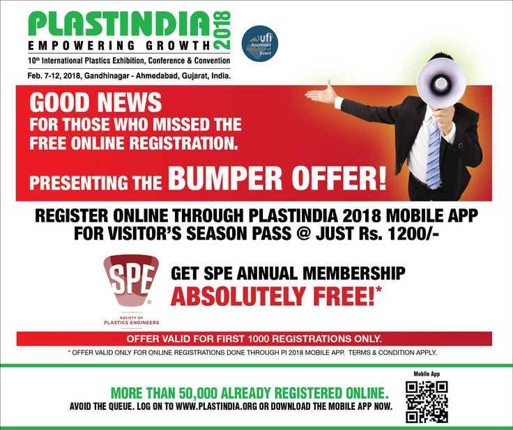 plastindiafoundation#PLASTINDIA2018 PRESENTS BUMPER OFFER for online registration through PLASTINDIA Mobile APP on purchase of Visitor Season Pass through the APP only. #Plastic #Industry #Exhibitions #Offer