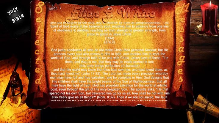 Ellen White, Perfect Obedience Through Christ CH05-59-SM