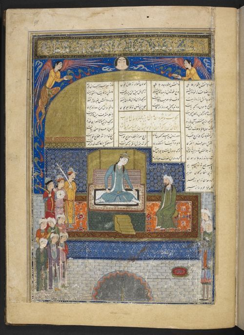 In this final illustration the Sasanian ruler Nushirvan (Khusraw I Anushirvan, r. 531-78) discourses with his minister Buzurjmihr, epitomising the concept of the just ruler and the wise counsellor