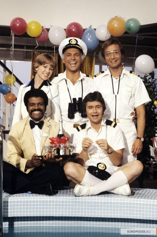 The Love Boat - noted that it was a tv show.. but I still enjoyed it :)