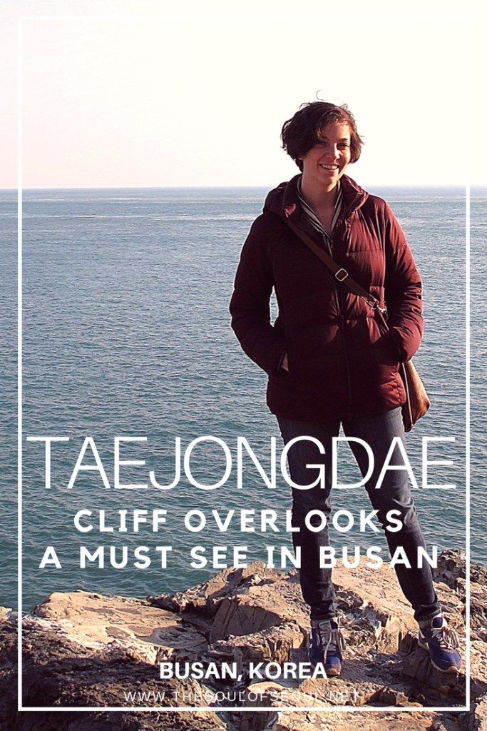 A Must See Taejongdae, Busan, Korea: Taejongdae is a must see for any traveler to Busan, Korea. The views are amazing in any season. Don't miss this spot!