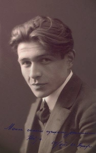 Author Gaito Gazdanov - Russian emigre, revolution and civil war survivor, fabulous author and drop-dead gorgeous…
