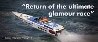 Image result for venture cup race