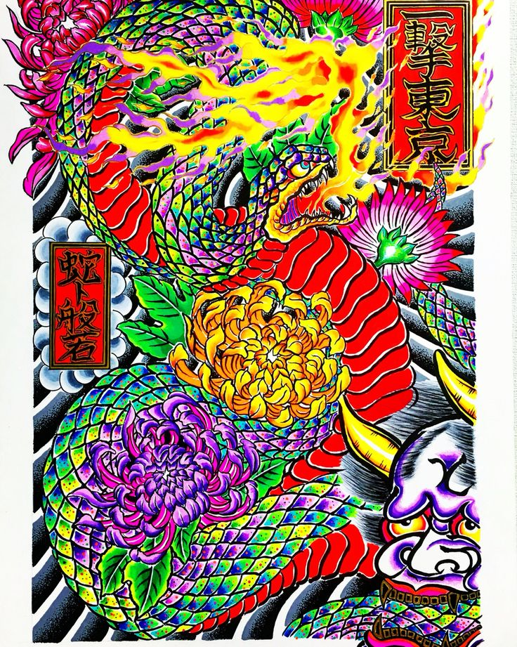 Ichigeki Tokyo.  蛇ト般若 Snake & Hannya.  #tattoo#art#artist#draw#drawing#painting#paint#jimbophillips#hannya#kuniyoshi#Pointillism#Japan#Tokyo#lowbrowart#artwork#neon#dotwork#ukiyoe#monster#stippling#sketchbook#illustration#ichigekitokyo#oni#samurai#japanesetraditional#日本#刺青#点描画#snake