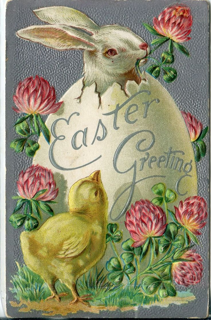 Easter Greeting  chick with Bunny Rabbit in egg Vintage PostCard - antique Post Card by sharonfostervintage on Etsy