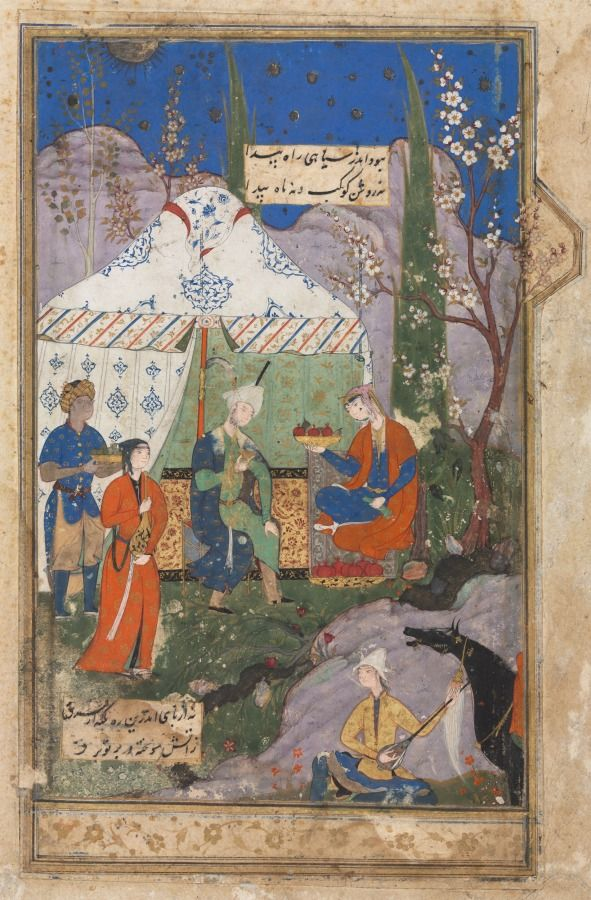 An Episode from the Story of the Sasanian King Khusrau and his Beloved Shirin: Illustration from the Manuscript of the Khamsa (Quintet) by Nizami | Cleveland Museum of Art. In this idyllic garden scene from a tragic Persian romance story, the two famous star-crossed lovers, King Khusrau and Princess Shirin, are surrounded by attendants while she offers him pomegranates. The festivities, enriched by music, take place in a round tent with a center pole and a diagonally striped valance.
